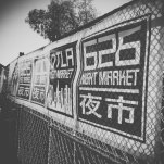 http://instagram.com/626nightmarket