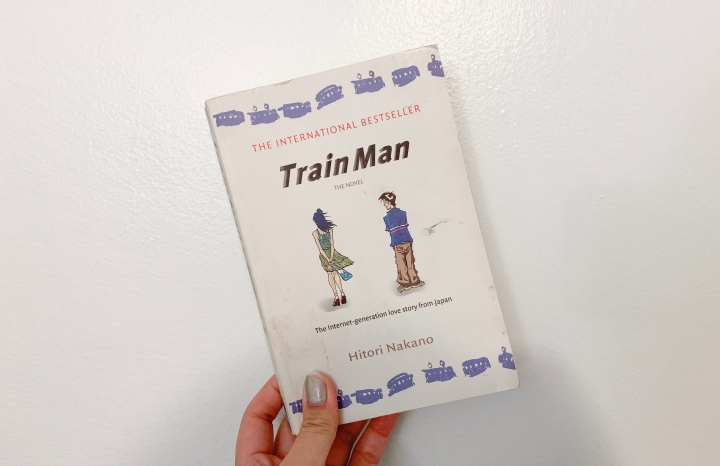 Book Review: Train Man